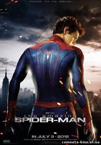 Смотреть Новый Человек-паук 4 (2012) HD качество онлайн