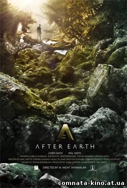 Смотреть После нашей эры (2013) онлайн