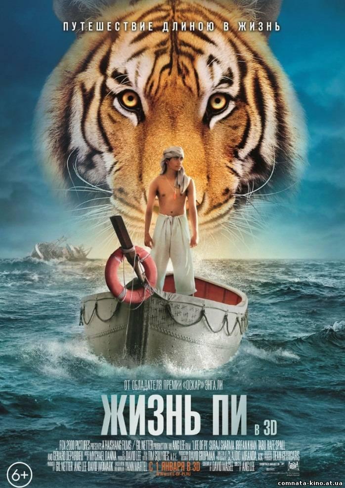 бесплатно смотреть комедии 2012 года: