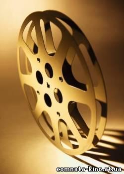 Смотреть Новые фильмы 2012-2013 - что вышло и чего ждать в кино онлайн
