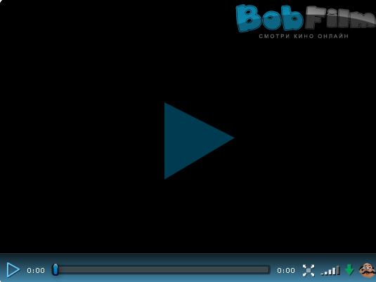 бесплатно смотреть видео онлайн в хорошем качестве бесплатно: